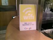 wifi @ Starbucks brought to you by Google